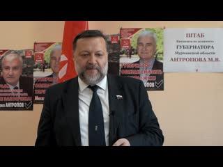 Открытие Предвыборного штаба
