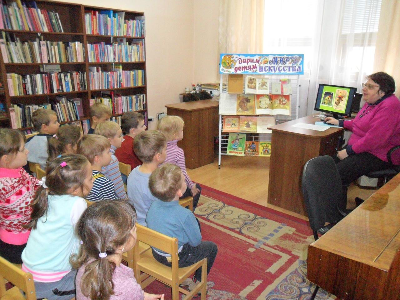 донецкая республиканская библиотека для детей, с библиотекой интересно, отдел искусств, евгений рачев, художник иллюстратор
