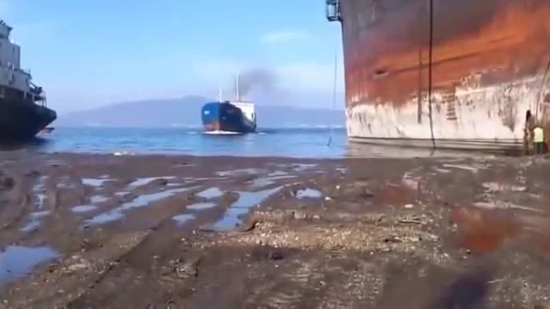 Как умирают корабли . Последний путь .