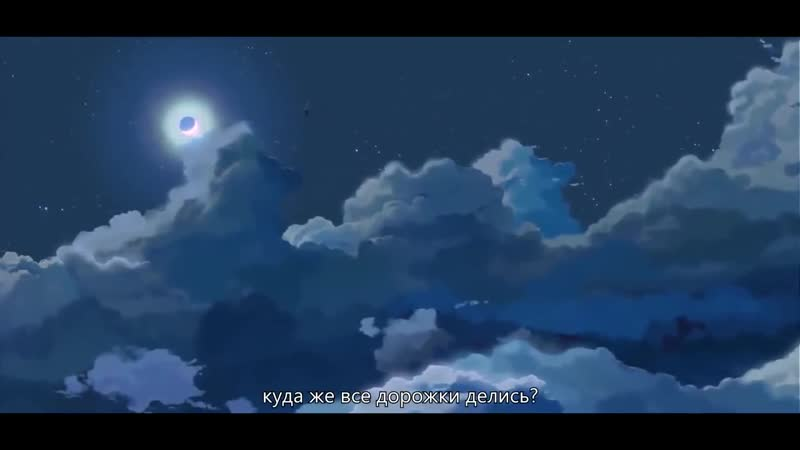 Lil Peep The Way I See Things русские субтитры with rus sub