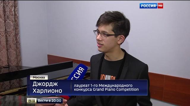 Вести в 2000 • В Москве названы лауреаты международного конкурса молодых пианистов