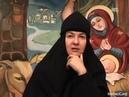 Монахиня Нина о последствиях обращений к экстрасенсам и колдунам