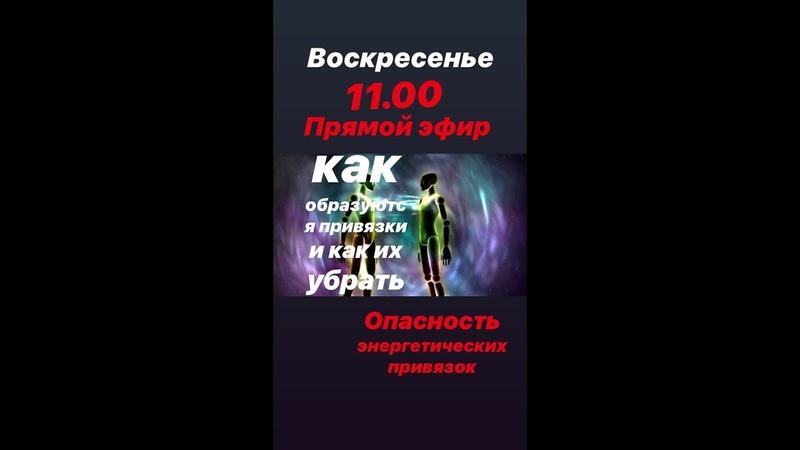 Запись прямого эфира 03 мая 2020 Вадим Демидов копия