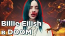 Billie Eilish - DOOMGUY Билли Эйлиш DOOM ETERNAL диванныймэшап