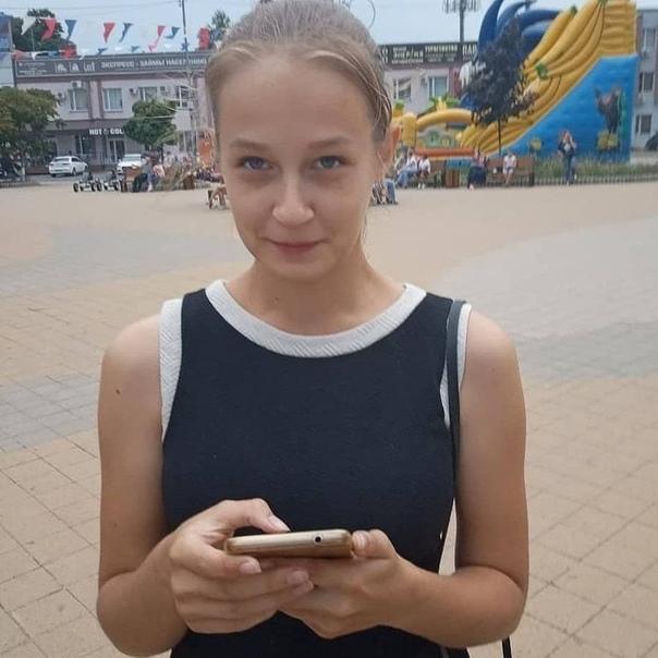 Слив Школьницы Из Краснодара