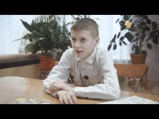 """Проект """"Хочу в семью"""" Даниил Ч. 13 лет"""