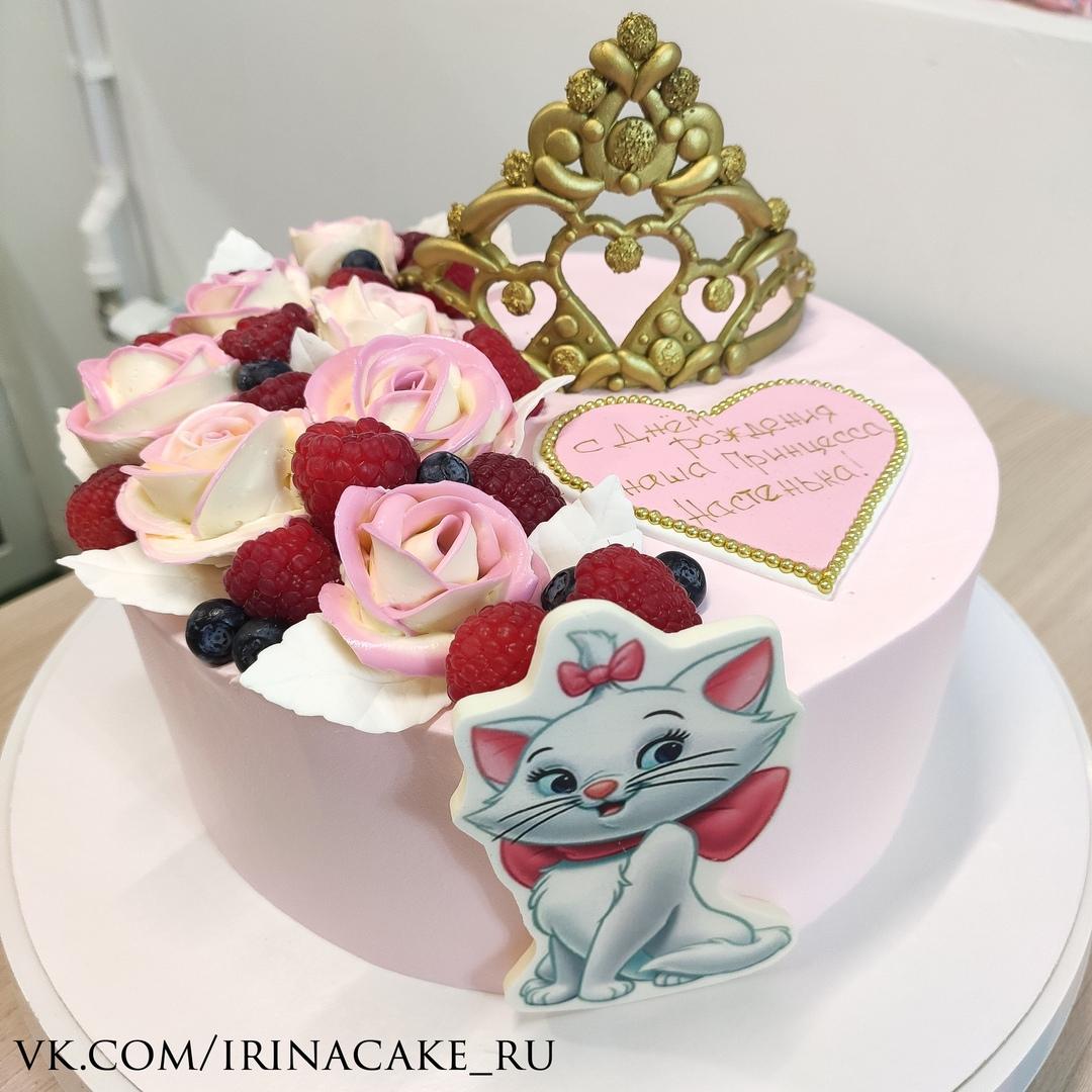 Торт для девочки (Арт. 610)