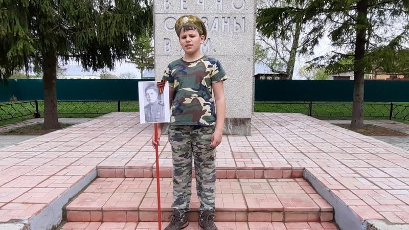 Федор Дергачёв ЖиваяПамять