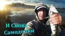 Рыбалка на жерлицы на речке Чумыш! Рыбалка в Сибири на судака и щуку.