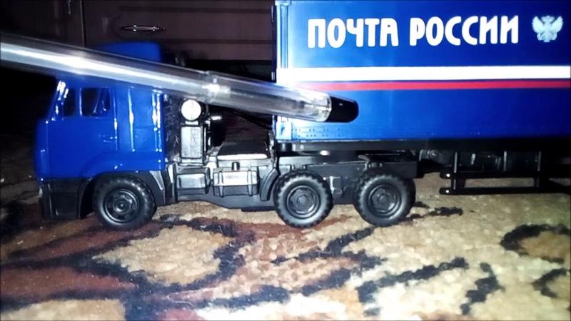 почта россии КАМАЗ-6460 модель 1.43