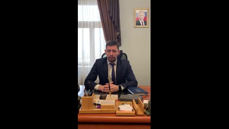 Видеообращение главы администрации города Бахчисарай 2