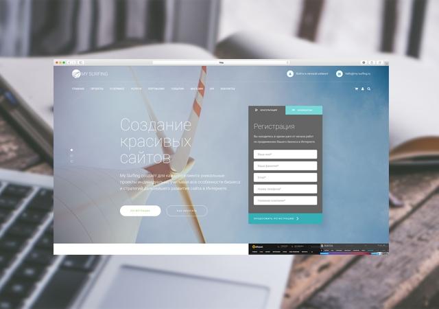 Онлайн сервис технологической IT компании