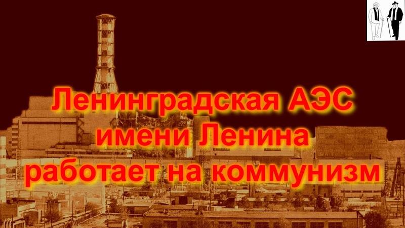 28 06 20 На Тверь выпали радиоактивные осадки