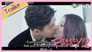 Pretty Man 2 Trailer More bittersweet The loving couple is rumored to be getting a divorce
