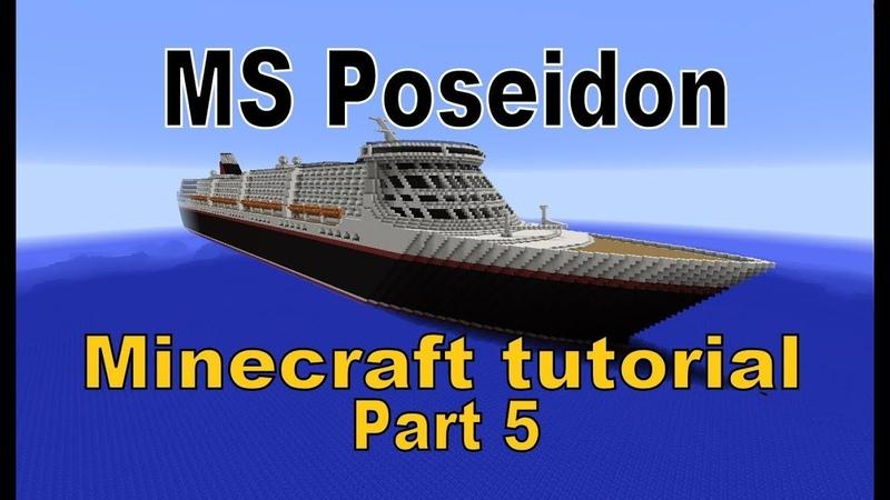 MS Poseidon Minecraft Tutorial Part 5