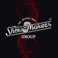 "Логотип Продюсерский центр ""ShowMakers group"" Казань"