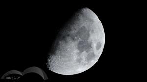 Грядет лунное затмение. Известный астролог предупредила об опасности