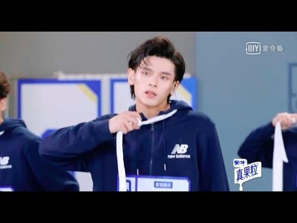 Idol Producer 2 青春有你 后退 Team B with Yao Chi 姚弛 Practice Room Performance