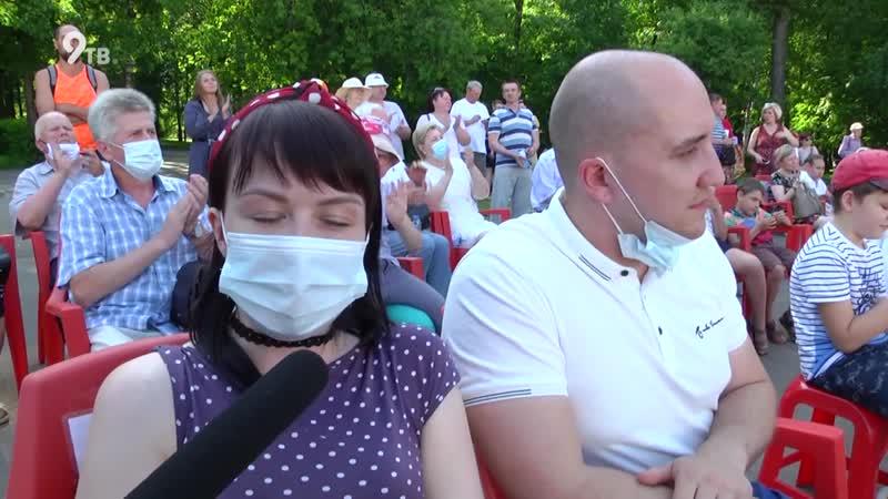 В Александровском саду отметили День семьи любви и верности 1