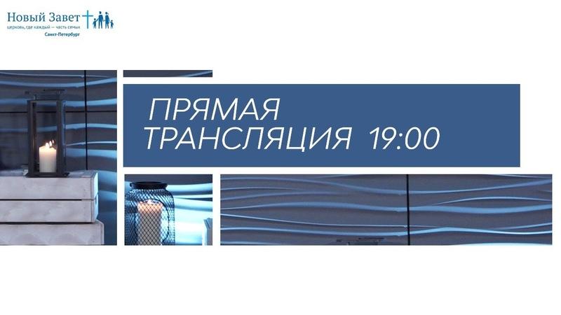 Александр Цветков Искусство жить вместе