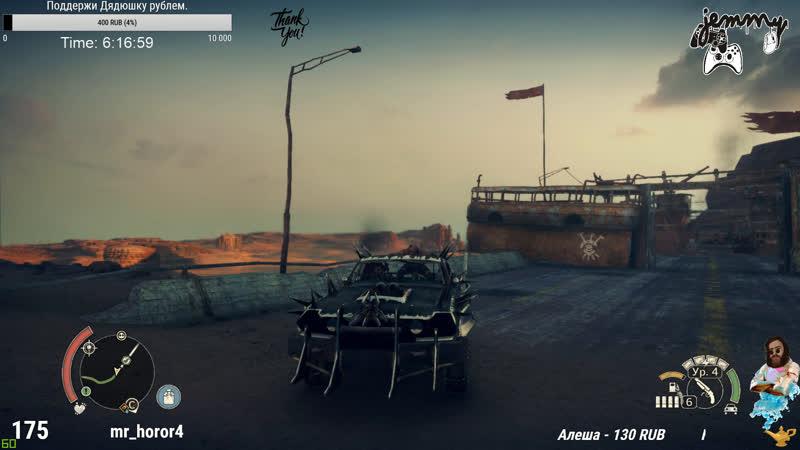 Кровь Нефть и Безумие Mad Max