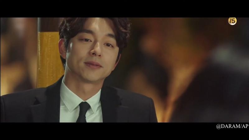 [ 이동욱 X 이지은 X 공유 ] Hotel Del Goblin 2 | 만약 이 셋이 친구라면? (ft. 덕화)| 상플