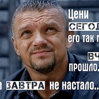 Виктор Сычёв
