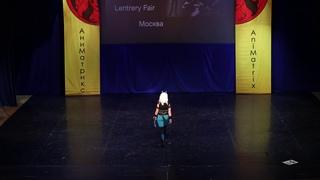 """The Dragon Prince"": Rayla — Lentrery Fair — Москва - АниМатрикс 2020"