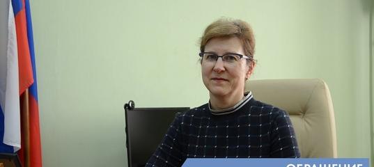 Обращение Светланы Сергеевны Трусеневой, министра