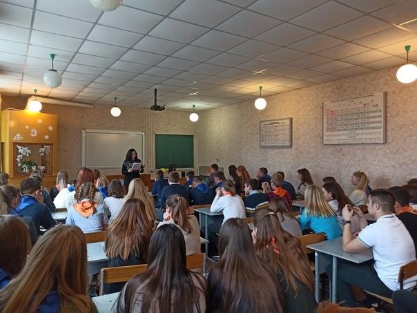 Беседа с учащимися 9-10 классов