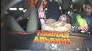 ВИДЕО: пьяная Альбина поцарапала инспектора и сломала ручку в машине ДПС