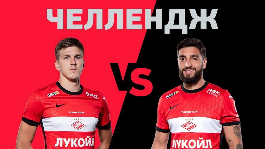 Александр Соболев и Самуэль Жиго