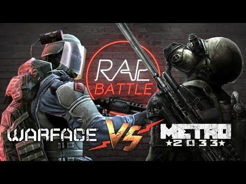 Рэп Баттл - Warface vs. Metro 2033 (реванш)