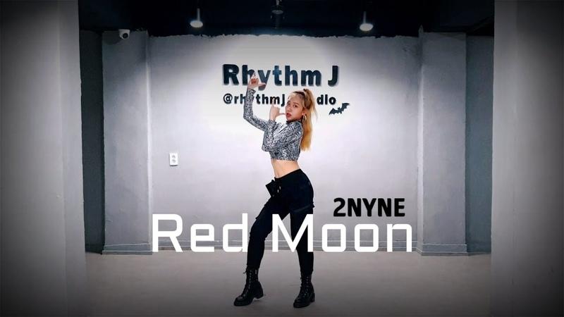 RED MOON Dance Cover @2NYNE 투나인 Kyma 키마 KARD 카드 레드문