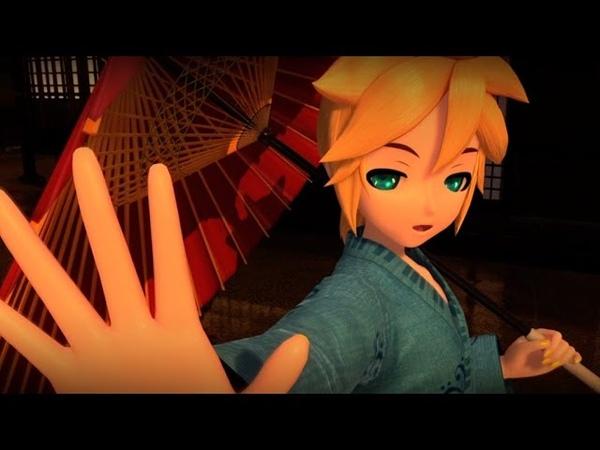 Hatsune Miku Project DIVA Future Tone PV Here Comes Karakasa san Romaji English Subs