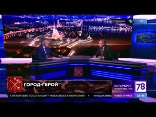 Александр Беглов о новом музее блокады