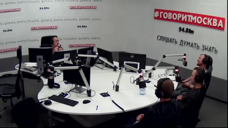 EEEda на радио говоритмосква (запись ночного эфира 11.08)