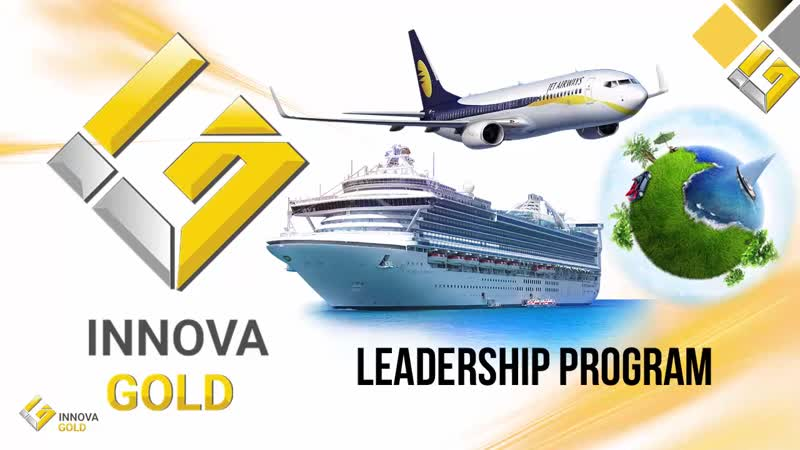 Innova Gold - Leadership Program