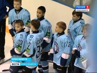 Для воспитанников школы-интерната хоккейной «Сибир