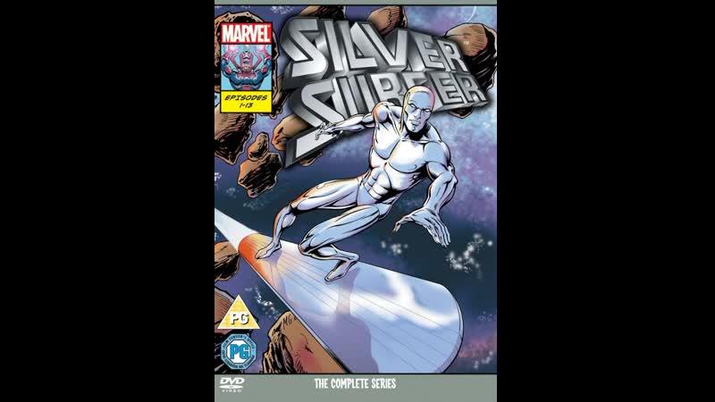Серебряный Серфер / Silver Surfer (мультфильм, фантастика, сериал 1998 – ...)