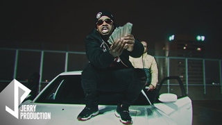 Rocaine - Just Another Day (Official Video) Shot by @JerryPHD