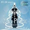 Zero People | 23 и 24 января | Новосибирск