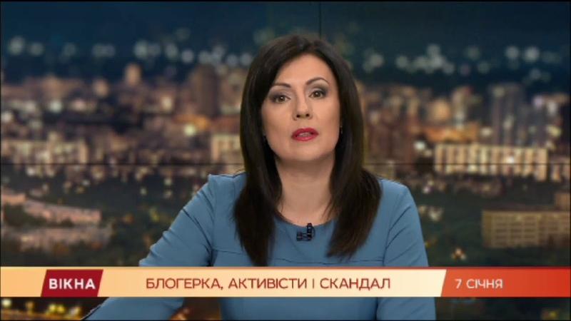 Публікуємо дані фаната блохерши, яка працювала на Москву.
