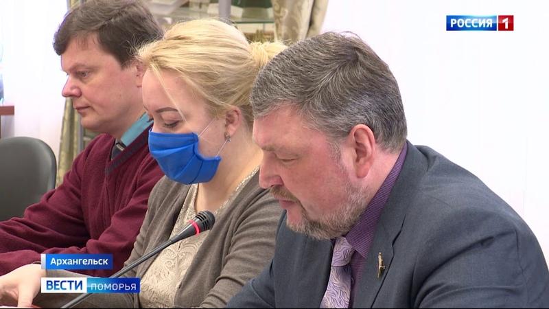 Преобразование Каргопольского района в Каргопольский МО сегодня обсудили в областном Собрании
