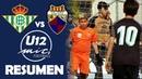 Resumen de Real Betis vs CE Mercantil Torneo MICFootball 2019