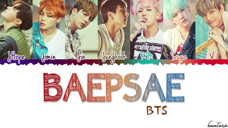 BTS (방탄소년단) – Baepsae (뱁새) (Crow TitTry-HardSilver Spoon) Lyrics [Color Coded_Han_Rom_Eng]