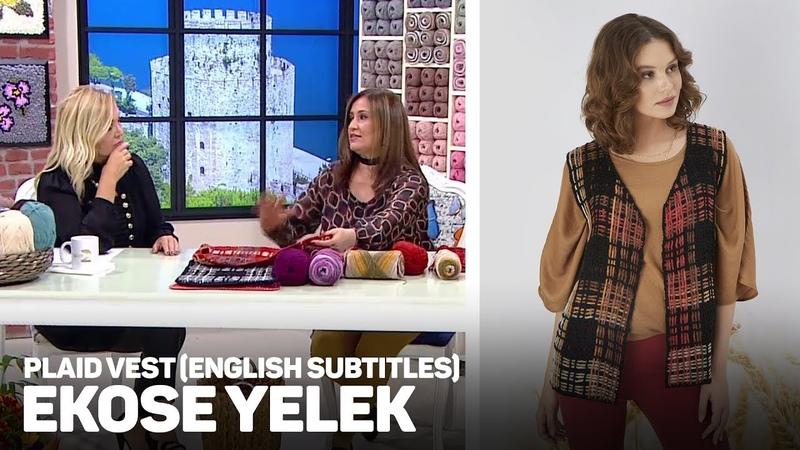 Alize Superlana Klasik ile Farklı Ekose Yelek - Different Plaid Vest Tutorial