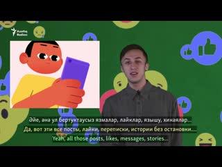 Easy Tatar: йклим, язылам. Пользуйтесь соцсетями татарча!