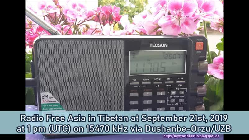 RFA in Tibetan at September 21st 2019 at 1 pm UTC on 15470 kHz via Dushanbe Orzu UZB 😍