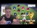 ИСТОРИЧЕСКИЙ FUT DRAFT   FIFA 18